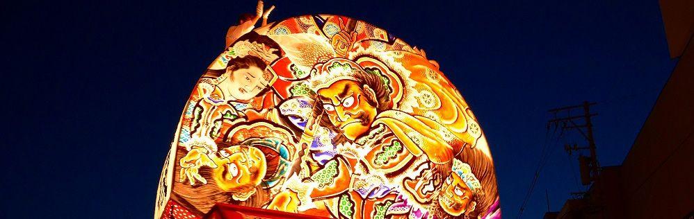 弘前 ねぷた祭り